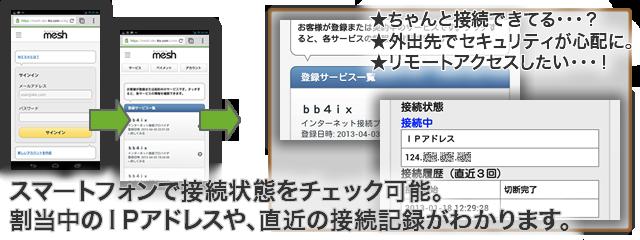bb4ix_rc
